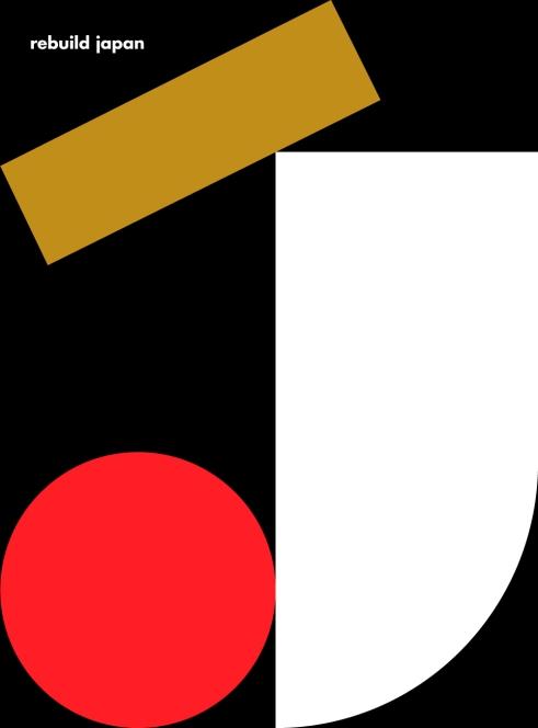 rebuild_japan-hey-studio